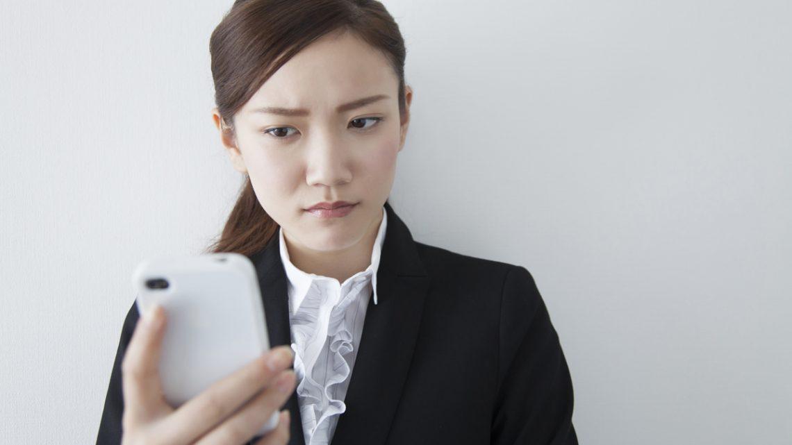 携帯から浮気調査:メール、LINE
