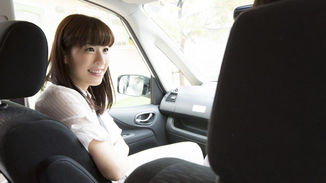 車から浮気調査:忘れ物